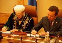 В Татарстане подписали соглашение о сотрудничестве Кабмина с представителями религиозных конфессий