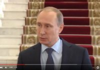 """Путин: """"Ислам – великая религия. Мы поддерживаем ислам и будем это делать"""""""