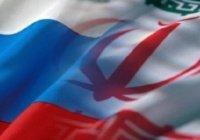 Россия выделит $5 млрд кредита на проекты Ирана