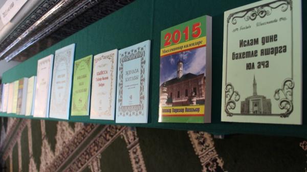 Издательство Иман является первым мусульманским издательством в России постсоветского периода