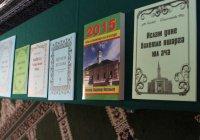 В Апанаевской мечети прошла конференция к 25-летию издательства «Иман»