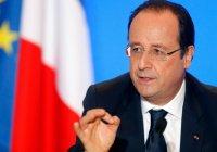 Сегодня Владимир Путин встретится с Президентом Франции