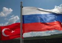 Москва, скорее всего, отменит российско-турецкий саммит