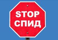 Казанцев приглашают на массовый забег против СПИДа