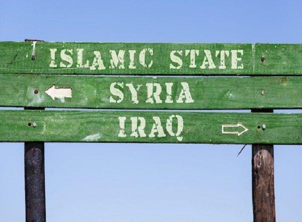 5 основ идеологии ИГИЛ