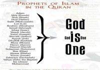 11 обязательных качеств, которыми обладали все пророки
