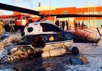 В центре Камчатки рухнул вертолет