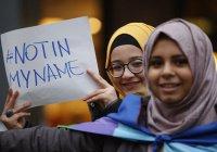 «Я, мусульманка, говорю террористам: вы нас никогда не получите»