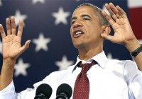 Обама получил от саудовцев подарки на $1,35 миллиона