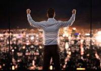 30 признаков успеха