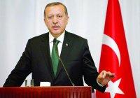 Эрдоган готов покинуть пост президента