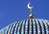Один из важнейших принципов Ислама