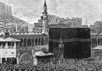 Сколько раз Пророк Мухаммад (мир ему) совершал хадж и умру?