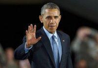 Обама надеется, что РФ присоединится к его коалиции против ИГ