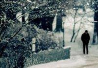 Дуа, которую нужно читать в холодную погоду