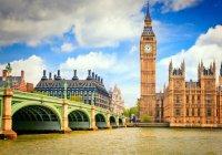 В Лондоне состоится форум «Религия, идентичность и политика в условиях ценностных трансформаций»