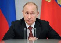Сегодня в 12:00 Путин выступит с посланием Федеральному собранию