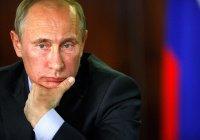 Путин оказался в топ-100 глобальных мыслителей
