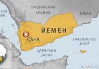 """""""Аль-Каида"""" захватила 2 города в Йемене"""