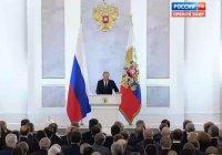 """В. Путин: """"Я не понимаю, зачем они это сделали? Только Аллах знает"""""""