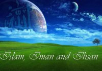 Какая разница между иманом и исламом?
