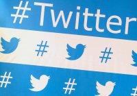 Опрос в Twitter о нефти ИГИЛ удивил всех