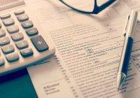 Помощь в уклонении от налогов - харам?