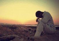 Человек несправедлив и неблагодарен