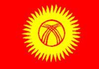 """""""Интернет-имамов"""" в Киргизии поставят на контроль"""