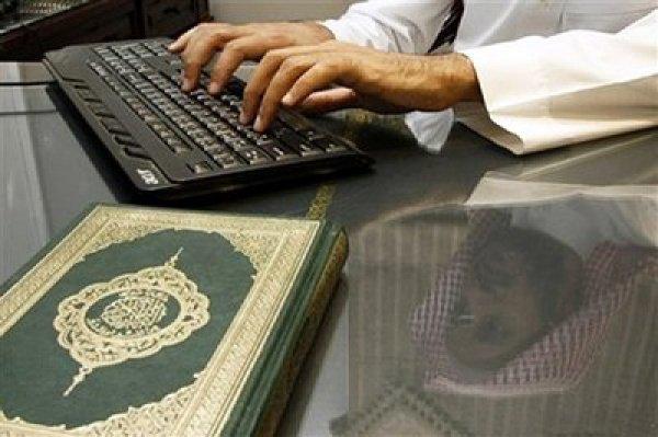 Индонезийские блогеры будут писать о миролюбии ислама