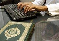 Мусульманские блогеры борются с терроризмом онлайн