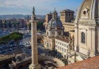 В Италии встретятся страны-борцы с ИГИЛ