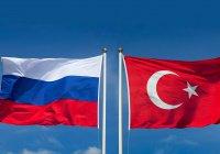 Из-за разрыва отношений с Россией Турция потеряла $9 млрд