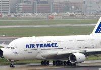 Из-за сообщения о бомбе совершил экстренную посадку самолет AirFrance