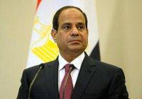 Президент Египта: Существование некоторых арабских стран под угрозой