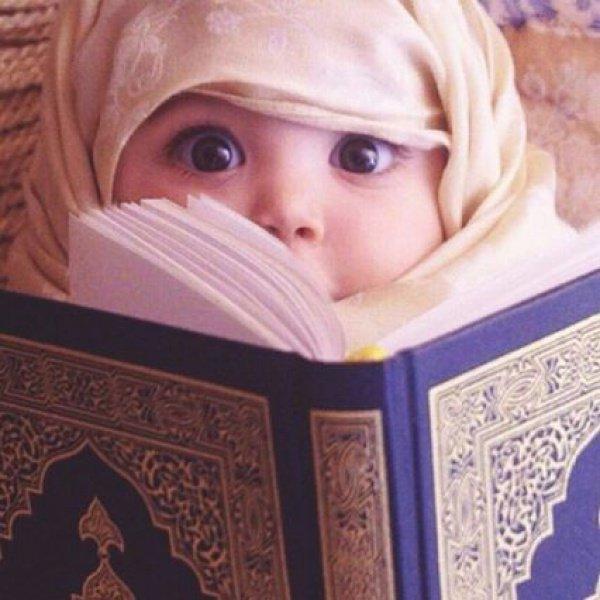 Картинки мусульманские девушки с надписями аллах
