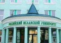 Газета «Нур» отметит свое 110-летие в Российском исламском институте