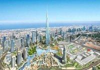 Как возникли Объединенные Арабские Эмираты?