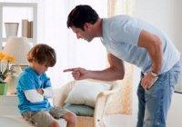Должны ли родители ребенка возмещать ущерб за своего ребенка?