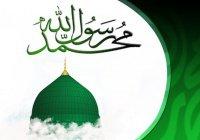 Какие шутки были особенно любимы Пророком Мухаммадом (мир ему)?