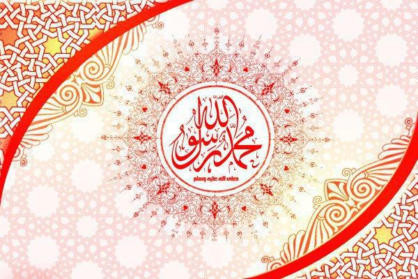К кому применимы термины «саййид» и «шариф»?