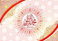 Эти люди могут считать себя потомками Пророка Мухаммада (мир ему)