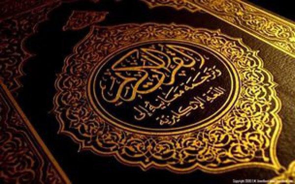 Ежегодная акция «Коран в каждый дом» стартует в Казани.