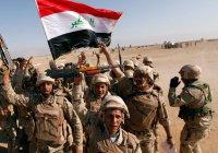 Иракские войска освободили от ИГИЛ важную командную базу