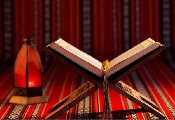 Что такое тафсир и каковы его правила?