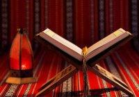 """""""Кто толкует Коран на основе своих предположений, пусть он ищет свое место в аду"""""""