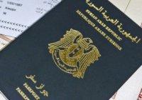 ИГИЛ может печатать сирийские паспорта