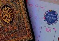 Как мусульманину провести месяц Раби-уль-авваль?