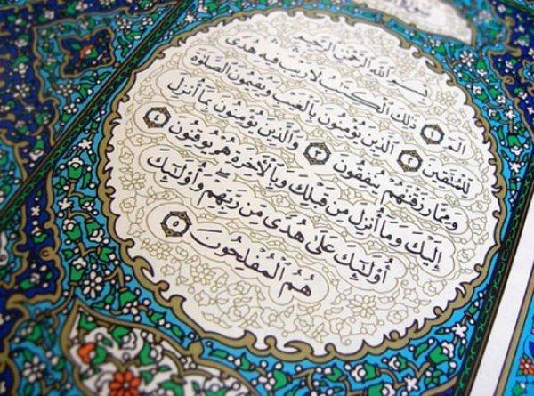 Каково отношение мусульман к Исе (алейхи салям)?