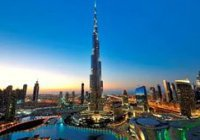 Дубаю вручили туристический Оскар